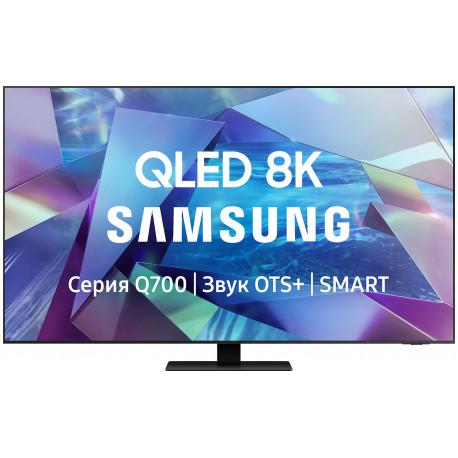 Samsung QE55Q700TAUXRU