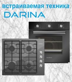 darina-1.jpg